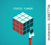 strategic planning cube vector... | Shutterstock .eps vector #318877736
