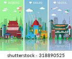 cities skylines set. flat... | Shutterstock .eps vector #318890525