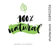 100   natural. modern brush... | Shutterstock .eps vector #318922526