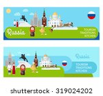banners with landmarks of russia   Shutterstock .eps vector #319024202