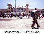 Beijing Train Station People...