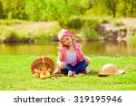 little girl in jeans and a... | Shutterstock . vector #319195946