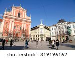 ljubljana  slovenia   february... | Shutterstock . vector #319196162