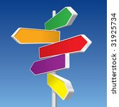 directional signs  vector . in...   Shutterstock .eps vector #31925734