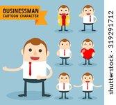 set of businessman characters... | Shutterstock .eps vector #319291712
