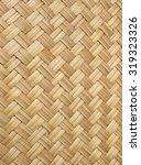 Wooden Textured Basket Weaving...