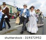 munich  germany   september 20  ... | Shutterstock . vector #319372952