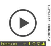 stop media player icon   Shutterstock . vector #319441946