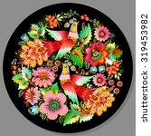 traditional ukrainian painting...   Shutterstock .eps vector #319453982