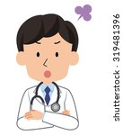 doctor   man   a14 | Shutterstock .eps vector #319481396