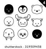 Flat Animal Faces Monochrome...