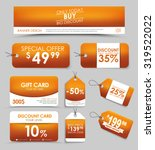 banner design  discount and... | Shutterstock .eps vector #319522022