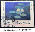 France   Circa 1999  A Postage...