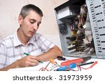 it engineer working | Shutterstock . vector #31973959