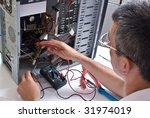 it engineer working | Shutterstock . vector #31974019