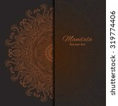 card or invitation with mandala ... | Shutterstock .eps vector #319774406