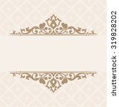 elegant invitation. decorative... | Shutterstock . vector #319828202