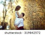 ukrainian brides in traditional ... | Shutterstock . vector #319842572