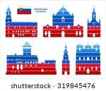 vector graphic symbols of... | Shutterstock .eps vector #319845476