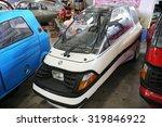 nakhonphathom thailand may 2  ... | Shutterstock . vector #319846922