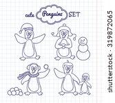 vector penguins set. cartoon... | Shutterstock .eps vector #319872065