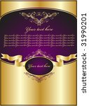 background for decoration   Shutterstock .eps vector #31990201