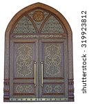 Doors Carved Of Wood With The...