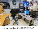 samara  russia   july 20  2015  ... | Shutterstock . vector #320107046