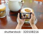 hot coffee cappuccino  in cup... | Shutterstock . vector #320108216