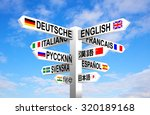 multilingual languages and... | Shutterstock . vector #320189168