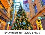 riga  latvia   december 24 ... | Shutterstock . vector #320217578