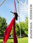 outdoor activity of cheerful... | Shutterstock . vector #320266136