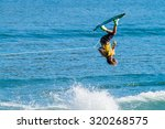 ferreira do zezere  portugal  ... | Shutterstock . vector #320268575