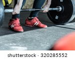 man practicing weight lifting... | Shutterstock . vector #320285552