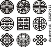 korean traditional symbol... | Shutterstock .eps vector #320290616