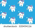 seamless teeth pattern on blue... | Shutterstock .eps vector #320454116