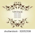 vintage frame | Shutterstock .eps vector #32052538