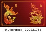 chinese traditional template... | Shutterstock .eps vector #320621756