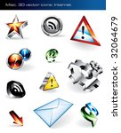 set of 11 shiny vector icons... | Shutterstock .eps vector #32064679