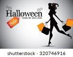 elegant shopping woman... | Shutterstock .eps vector #320746916