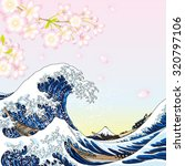 big wave and cherry blossoms | Shutterstock .eps vector #320797106
