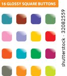 16 glossy square buttons.vector   Shutterstock .eps vector #32082559