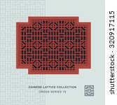 chinese window tracery cross...   Shutterstock .eps vector #320917115