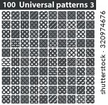 universal patterns set 3  white ...