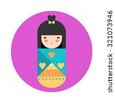 vector illustration of cute... | Shutterstock .eps vector #321073946