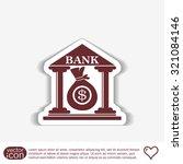 bank building.   Shutterstock .eps vector #321084146