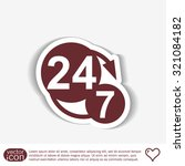 24 7 icon. open 24 hours a day...   Shutterstock .eps vector #321084182
