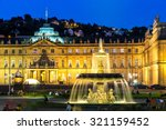 Fountain At Neues Schloss New...