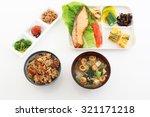 japanese cuisine | Shutterstock . vector #321171218