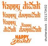original calligraphic... | Shutterstock .eps vector #321173432